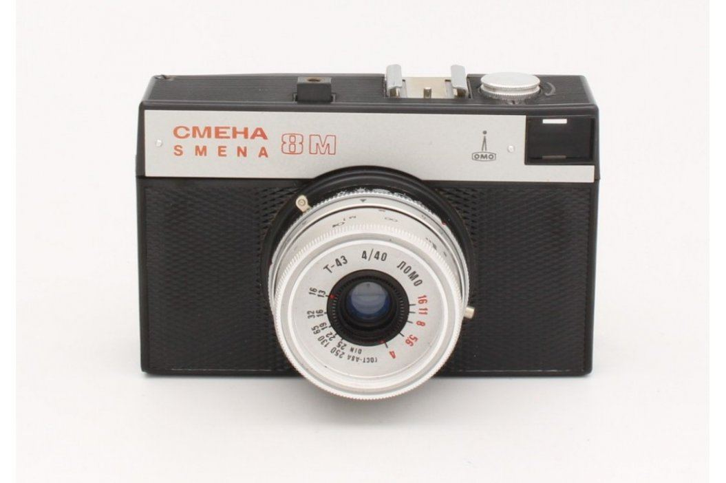 Fotoaparát Lomo Smena 8M  Klasické fotoaparáty