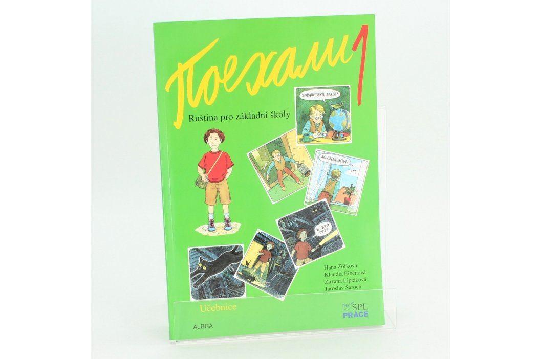 Jazyková učebnice Ruština pro zákl.školy Učebnice
