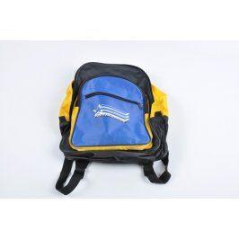 Dětský batoh s nápisem Protectgear