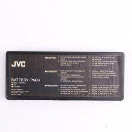 Baterie do kamery JVC NB-P3U