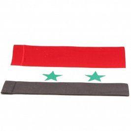 Vlajka Syrské arabské republiky