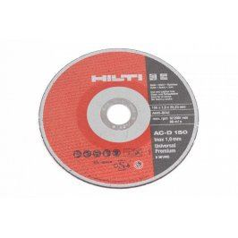 Brusný kotouč HILTI AC-D 150
