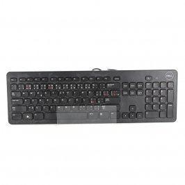 Kabelová klávesnice Dell E145614