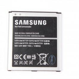 Baterie pro mobil Samsung B600BE 3,8V/9,88Wh