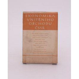 Učebnice: Ekonomika vnitřního obchodu ČSSR