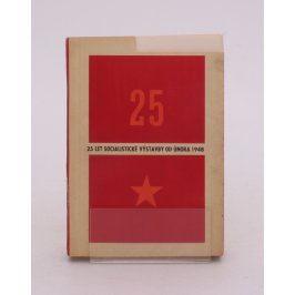 25 let Socialistické výstavby od února 1948